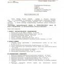 Rekraacyjne zagospodarowanie dzialek przy ul.  Galczynskiego i Korzeniowskiego